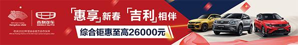 深圳东风日产
